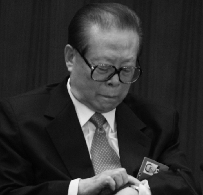Fostul şef al regimului chinez, Jiang Zemin, la cel de-al 18-a Congres al Partidului, 15 octombrie 2007, Beijing, China.