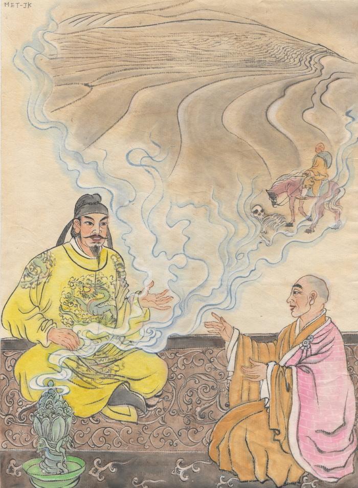 Xuanzang, Maestrul Tripitaka al marii dinastii Tang