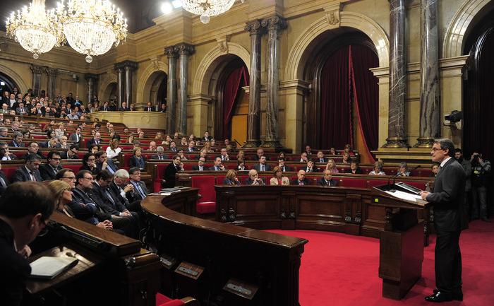 Vedere generală a Parlamentului catalan.