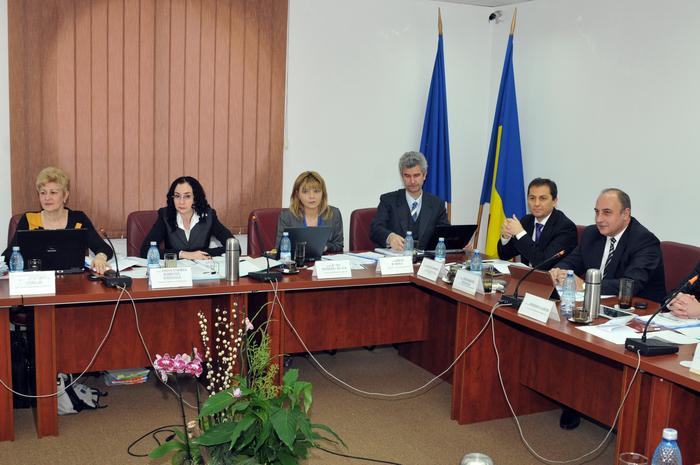 Plenul reunit la Consiliului Suprem al Magistraturii (CSM).