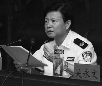 Wu Yongwen prezentând un raport de muncă. Wu a fost recent reţinut şi interogat, potrivit rapoartelor mass-mediei de stat.