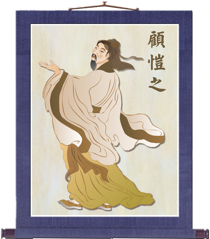 Gu Kaizhi, părintele picturii chineze
