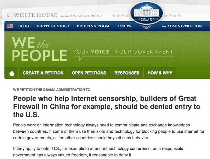O petiţie pe site-ul Casei Albe invită administraţia să blocheze intrarea în SUA a arhitecţilor Marelui Firewall, coloana vertebrală a sistemului regimului chinez pentru cenzura on-line.