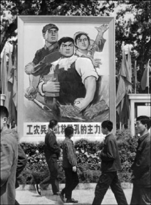 Un poster din campania prin care Partidul Comunist Chinez i-a criticat Lin Biao (fost lider comunist) şi Confucius