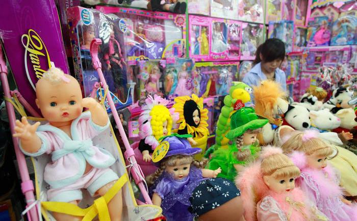 Magazin de jucării în Beijing