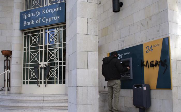 Bank of Cyprus.