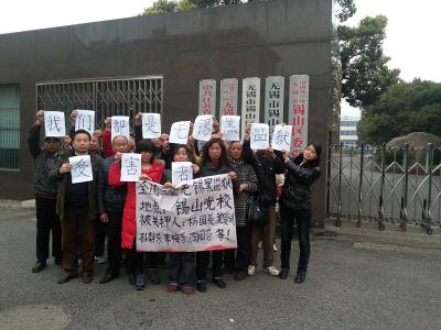 La 23 martie, avocatul de drepturile omului din Shandong, Ni Wenhua, a însoţit peste 50 de petiţionari pentru a-l salva pe Li Meifang, un coleg petiţionar, reţinut într-o închisoare negară în oraşul Wuxi, Shandong.