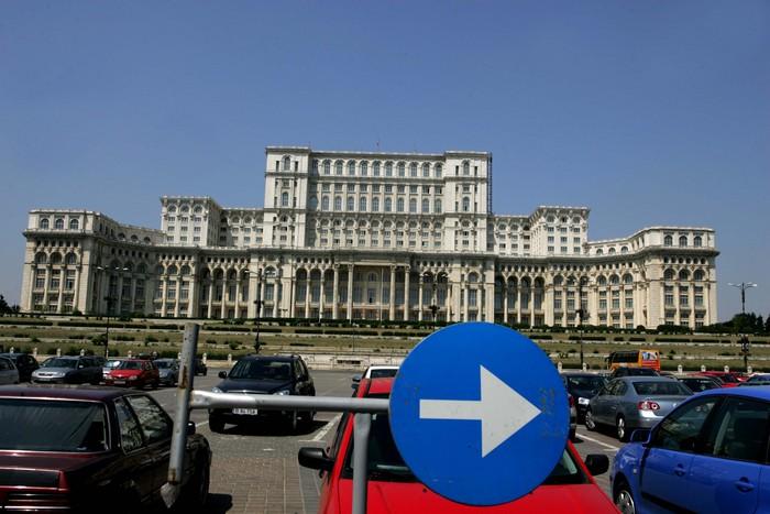 Clădirea Palatul Parlamentului