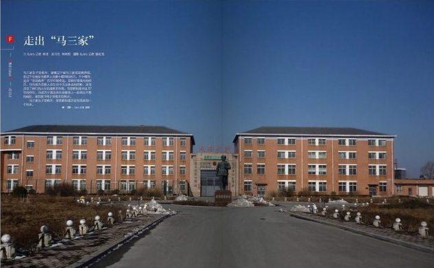 Revista Obiective din Hong Kong a îndrăznit să publice un articol detaliat cu privire la tortura ce are loc în lagărul de muncă Masanjia, în nord-estul Chinei.