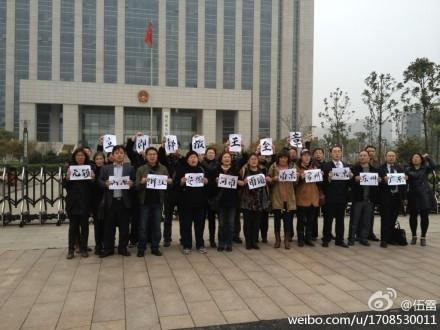 La 5 aprilie, 2013, avocaţi şi cetăţeni s-au adunat în faţa Tribunalului Poporului din oraşul Jinjiang, provincia Jiangsu, China, pentru a cere eliberarea lui Wang Quanzhang. Wang a fost reţinut la 4 aprilie pentru apărarea unui practicant Falun Gong în instanţa de judecată.