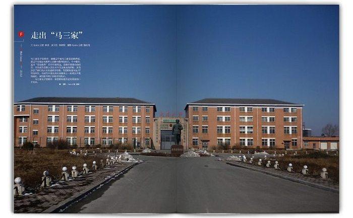 """Revista Lens a postat un articol lung şi detaliat cu privire la tortura care are loc la lagărul de muncă Masanjia, în nord-estul Chinei. Intitulat """"Părăsind Masanjia"""", articolul era încă disponibile câteva zile mai târziu pe site-ul revistei ."""