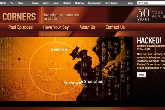 O imagine de pe situl ABC în care este înfăţişat programul de investigaţie Four Corners privind informaţiile secrete despre care s-a raportat că au fost furate de hackerii chinezi de la guvernul şi companiile din Australia.
