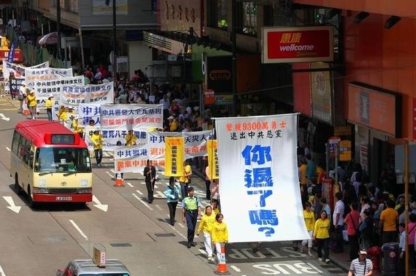 La 24 aprilie 2011, practicanţi Falun Gong şi activişti pentru Drepturile Omului din Hong Kong au luat parte la o paradă ca semn de protest împotriva persecuţiei Falun Gong în China.