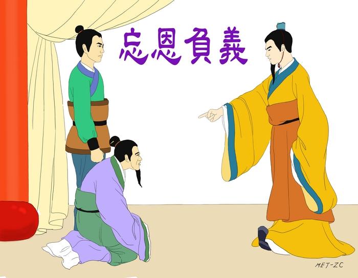 """Cuvintele lui Zhang Chang """"muşcă mâna care o hrăneşte"""" pentru a descrie comportamentul nerecunoscator al lui Xu Shun au devenit o expresie mai târziu"""