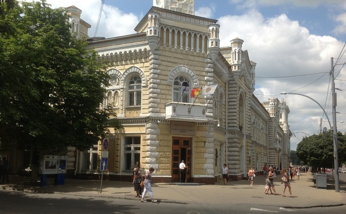 Primăria municipiului Chişinău