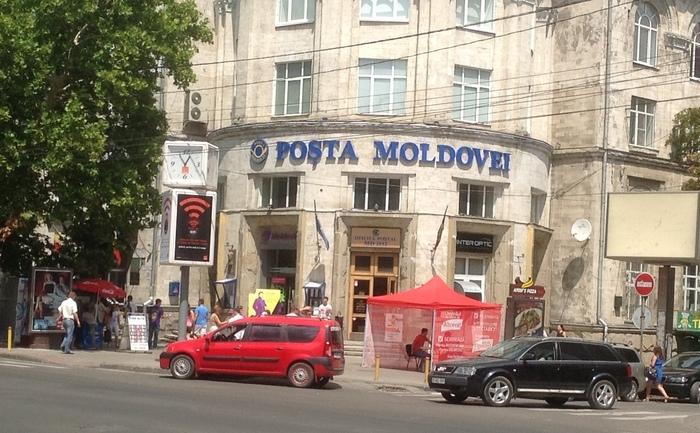 Sediul Central al Poştei Moldovei, Chişinău