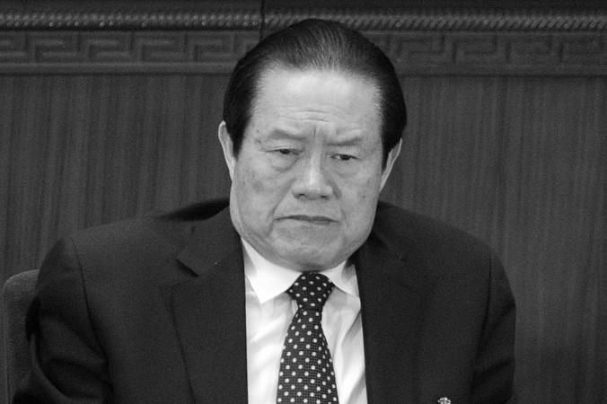 Zhou Yongkang la sesiunea de deschidere a Congresului Naţional al Poporului, 5 martie 2012.