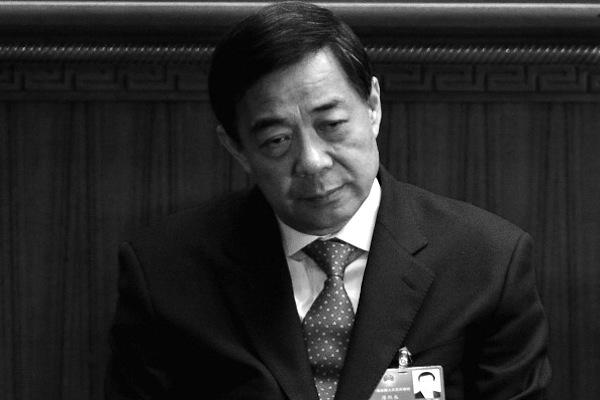 Fostul secretar de partid Bo Xilai, în timpul ceremoniei de închidere a Congresului Naţional al Poporului de la Beijing, 14 martie 2012. Procesul intentat lui Bo va avea loc pe 22 august 2013, în Jinan.