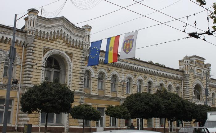 Primăria oraşului Chişinău