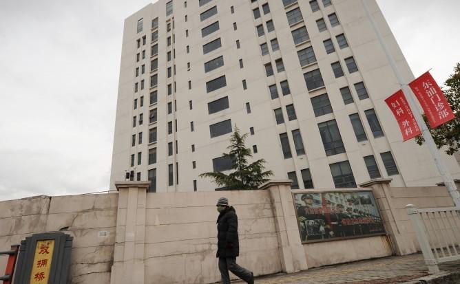O clădire de 12 etaje aflat suburbia de nord a Shanghai-ului, Gaoqiao, care potrivit unui raport al firmei de securitate a internetului, Mandiant, este sediul unui grup de hacking militar condus de China