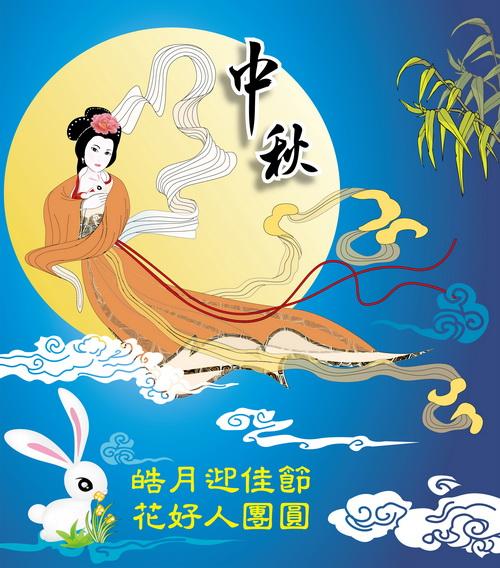 Cea mai poetică celebrare din China - Festivalul din Mijlocul Toamnei