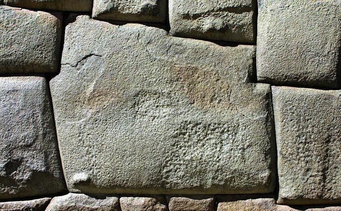 Ziduri atribuite civilizaţiei incaşe, Cuzco, America de Sud