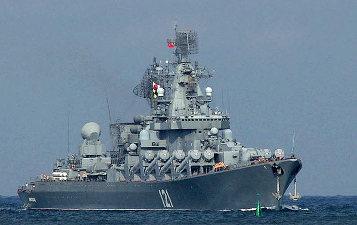 Distrugătorul Moskva, mândria flotei ruse din Marea Neagră