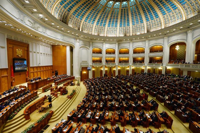 Parlamentul român