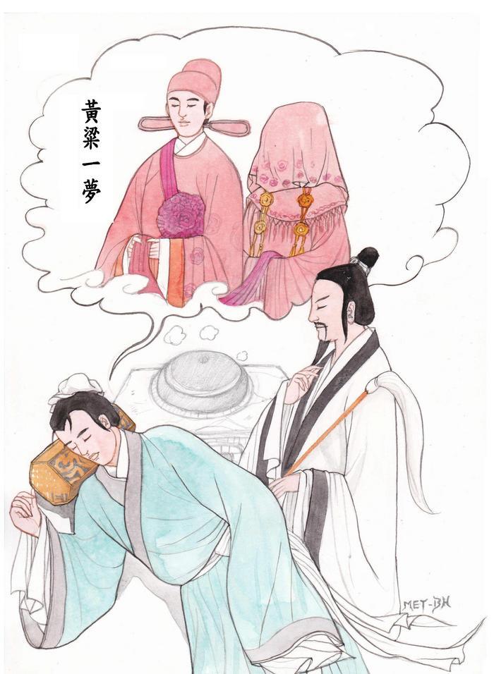 Un tânăr discipol, sub ochiul atent al nemuritorului Lü Dongbin, are un vis, care ar putea să-i schimbe viaţa, în timp ce se găteşte mei galben.