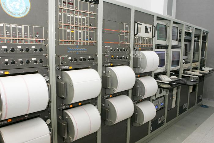 Institutul Naţional de Fizică a Pământului, sala şi aparatura de dedectare şi evidenţiere a cutremurelor