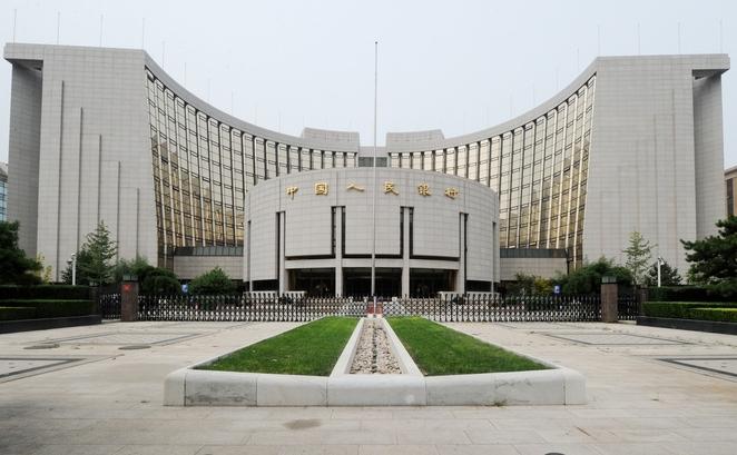 Banca Poporului din China, Beijing