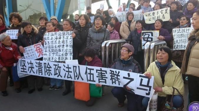 """Petiţionarii ţin bannere la Shanghai Expo Center, siteul anual al celor """"Două sesiuni"""" politice, la 19 ianuarie 2014."""