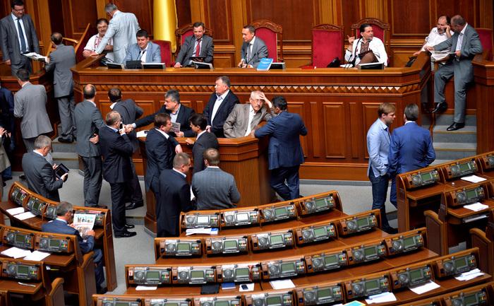 Parlamentul ucrainean (Rada Supremă).