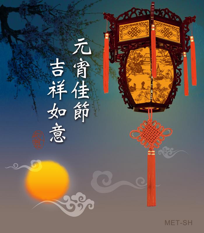 Lampioane aprinse care strălucesc încântător în timpul Festivalului Lanternelor