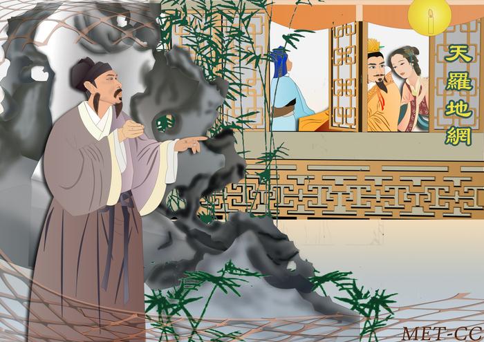 Jia Yi a trebuit să se despartă de Li Shishi pe care o iubea, deoarece împăratul Huizhong o plăcea la fel de mult.
