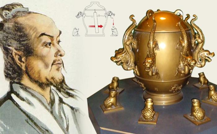 Seismoscopul inventat de ZhangHeng cu aproximativ 2000 de ani în urmă.