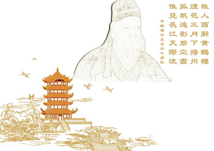Meng Haoran, poetul proeminent al Dinastiei Tang