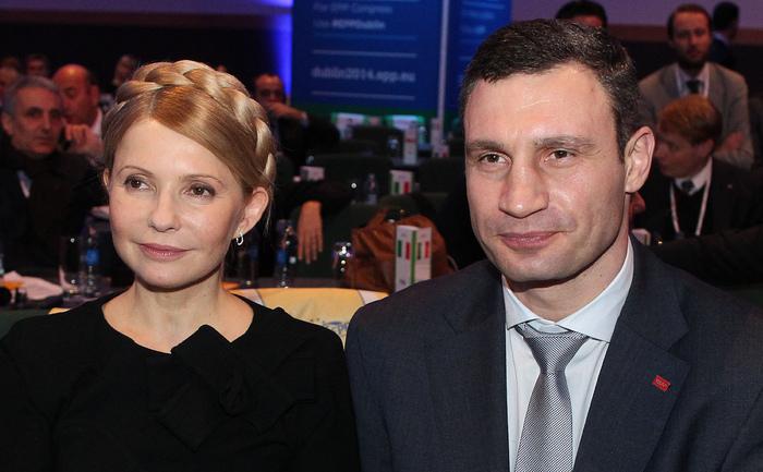 Iulia Timoşenko, liderul Partidului Batkivshchyna şi Vitaly Klitschko, liderul partidului UDAR, la Congresul PPE, 6 martie 2014, Dublin