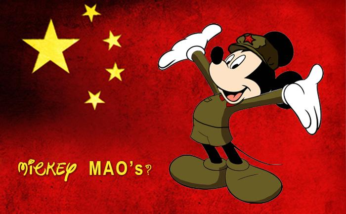 Mickey MAO's