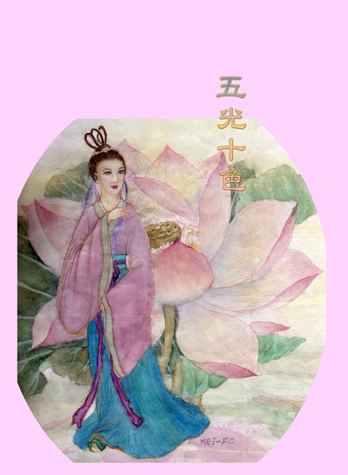 """În rapsodia sa, Jiang a descris femeia ca pe """"un lotus roşu într-un bazin cu apă liniştită... este sclipitoare datorită culorilor, frumoasă şi strălucitoare."""""""