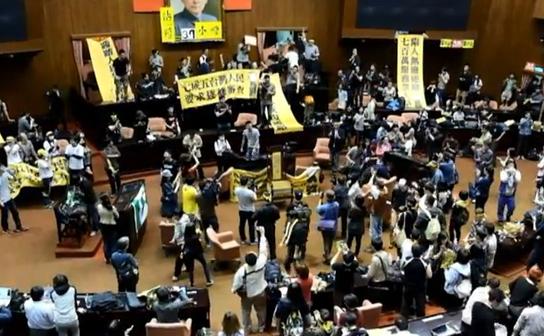 Sediul parlamentului de la Taipei.