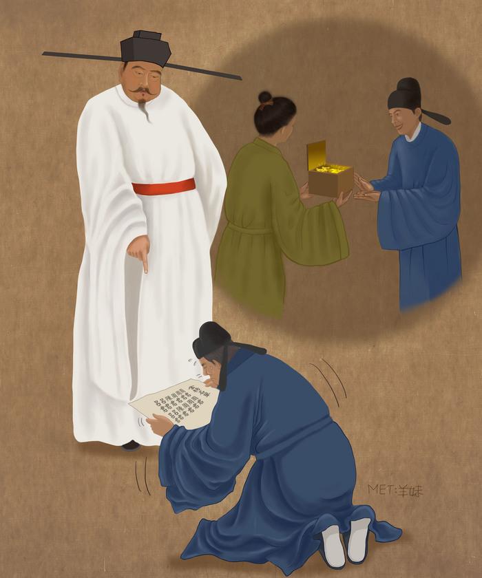 Împăratul Taizu al statului Song, un lider militar şi conducător umanitar