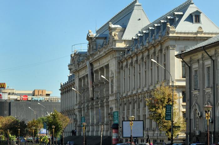 Curtea de Apel Bucureşti