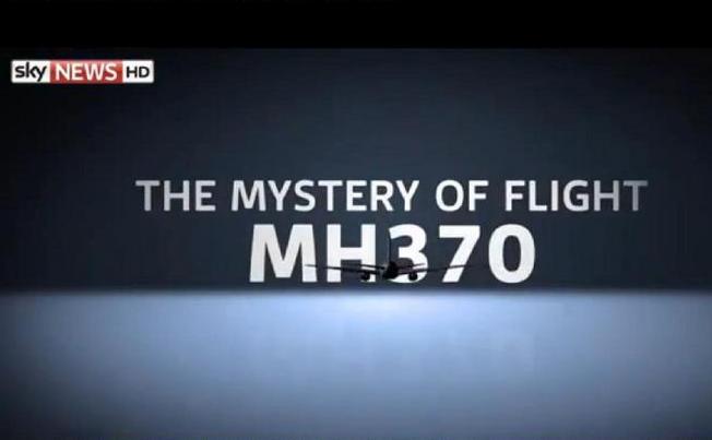 Operaţiunile de căutare a avionului MH370 aparţinând Malaysia Airlines  dispărut la 8 martie au vizat o locaţie greşită.