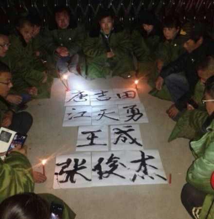 Avocaţi chinezi pretestează lângă centrul de detenţie din Jiansanjiang, unde patru avocaţi pentru Drepturile Omului au fost închişi pe 28 martie