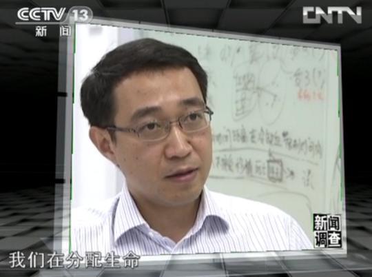 Wang Haibo, director al Sistemului de Rspuns pentru Transplantul de Organe de la Ministerul Sănătăţii din China
