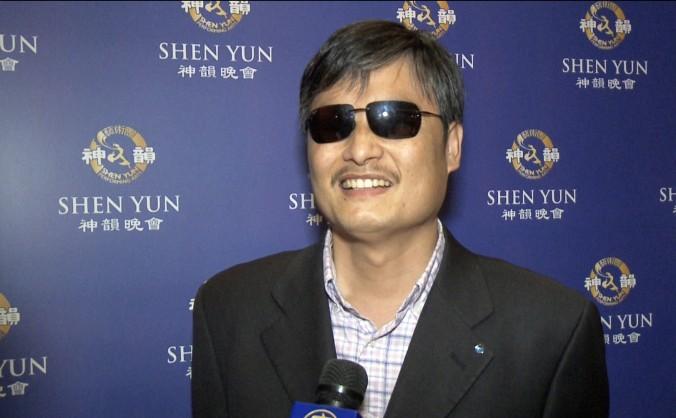 Chen Guangcheng, celebrul activist orb pentru drepturi civile