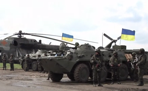 Garda Naţională Ucraineană, regiunea Doneţk, Ucraina.