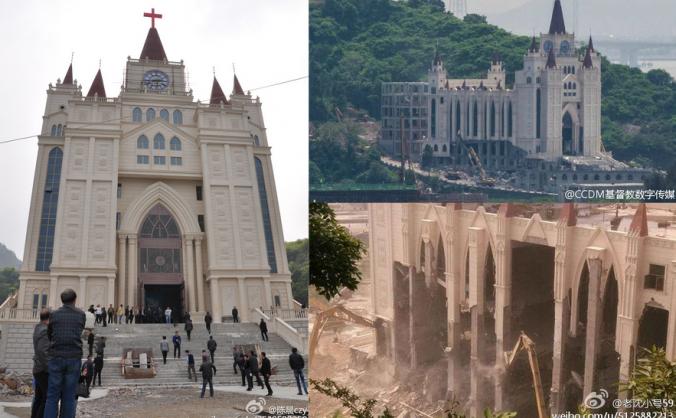 Biserica Sanjiang din Zhejiang, China, a fost demolată.