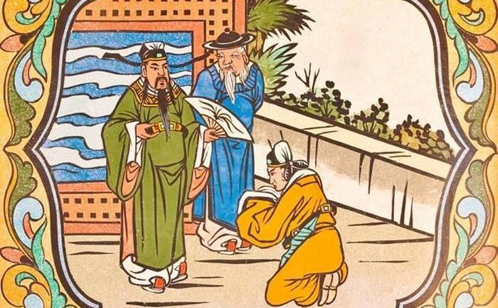 O scenă din China antică